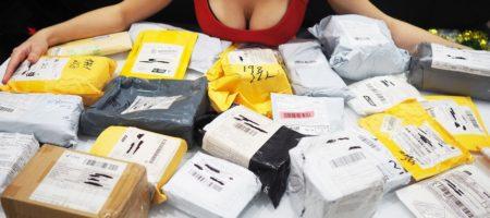 Прощай Aliexpress: нардепы приняли закон, который ограничивает ввоз посылок в Украину
