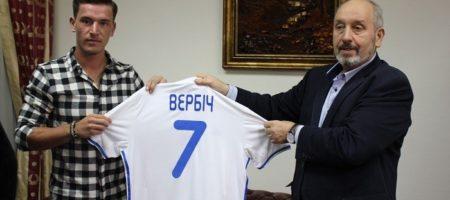 Первый трансфер киевского Динамо в зимнее трансферное окно - подписан вингер Вербич