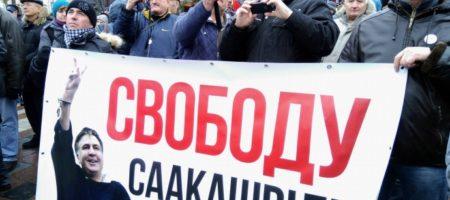 В Киеве сторонники Саакашвили проводят масштабный марш за импичмент (ФОТО + ОНЛАЙН ТРАНСЛЯЦИЯ)