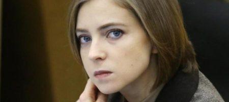 Серьезное ДТП в Крыму! Разбился в треск внедорожник Поклонской