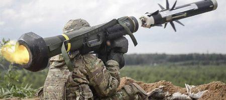 В Госдепе США рассказали подробности подробности поставок летального оружия Украине
