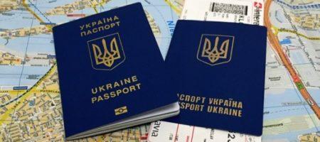 passport-bez-viz_4886-520x245