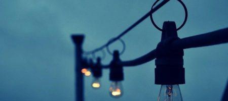 Нацкомиссия официально повысила цену на электроэнергию в 2018 году