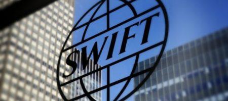 Уже несколько стран ЕС подали в SWIFT заявки на отключение России от системы