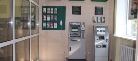 Ощадбанк развивает онлайн платформу и разрешил снимать наличные без карты