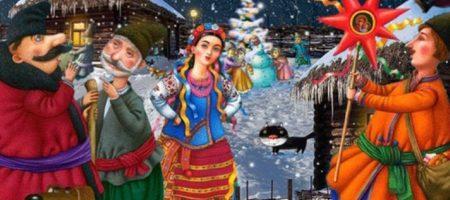 Старый Новый год и Щедрый вечер: история праздника и приметы
