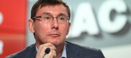 Генпрокурор Луценко поддержал легализацию оружия в Украине