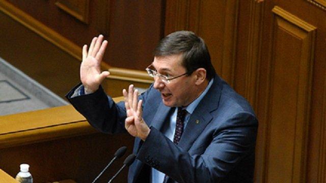Генпрокурор Луценко рассказал, откуда у него деньги для отдыха на Сейшелах
