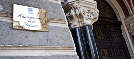 Нацбанк не собирается вводить жесткие валютные ограничения
