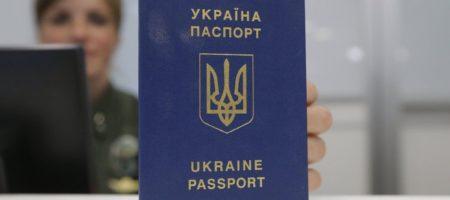 """В аэропорту """"Киев"""" задержали россиянина, который пытался проникнуть в Украину с поддельным паспортом"""