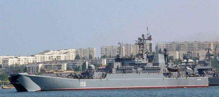 Возле Греции российский боевой корабль столкнулся с сухогрузом