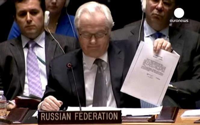 ООН признала официальным документ фотокопию письма Януковича к Путина с просьбой ввести войска в Украину