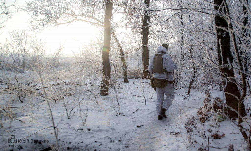 В пригороде Авдеевки ранен боец ВСУ