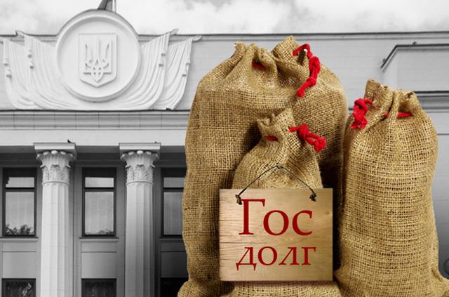 За 2017 год госдолг Украины вырос на 11% и составил 2 трлн грн