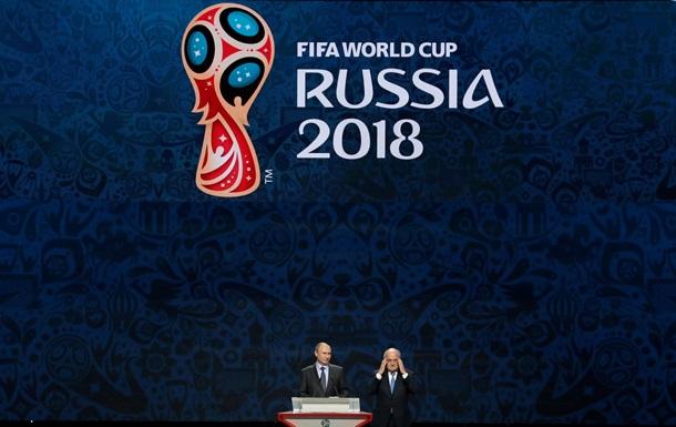 ФИФА поставило России ультиматум, и обязало декоммунизировать города, принимающие ЧМ-2018