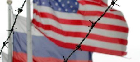 США продлил и расширил санкции против России