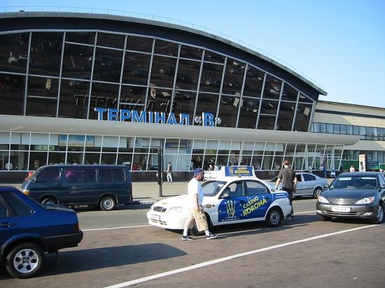 """Пресс-служба аэропорта """"Борисполь"""" рассказала о планах сноса терминалов B и F"""