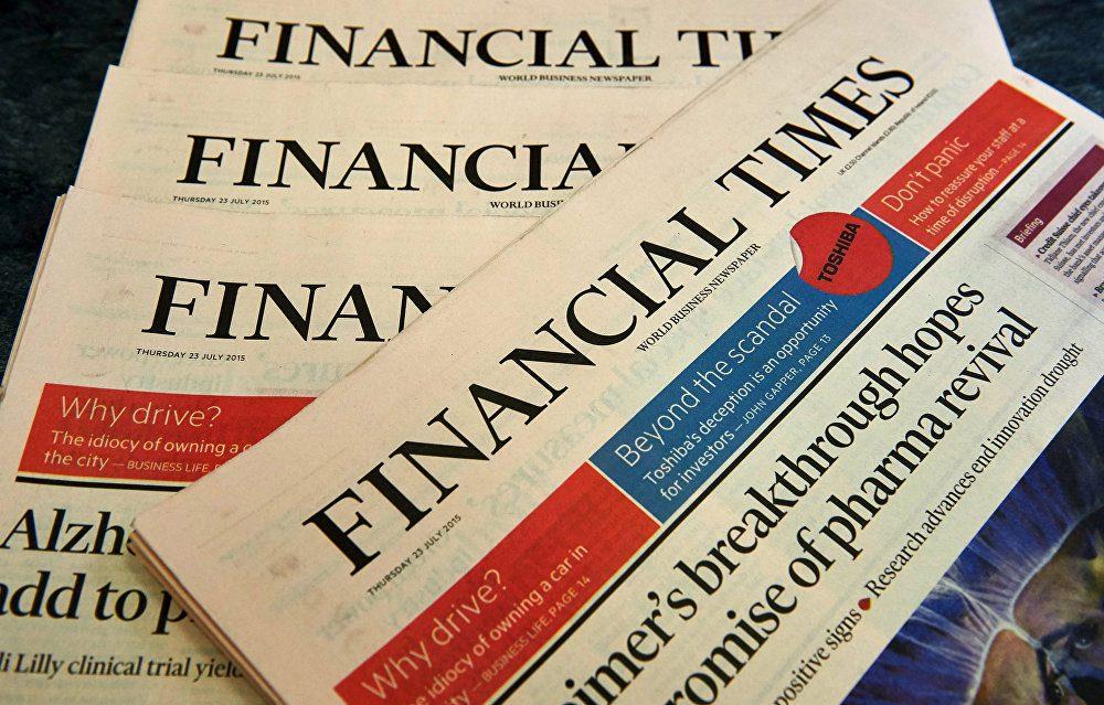 Гройсман заявил, что Financial Times присудила Украине первое место в рейтинге улучшения делового климата