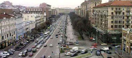 Серьезные взрывы в центре Киева. В офисах переполох (ФОТО)