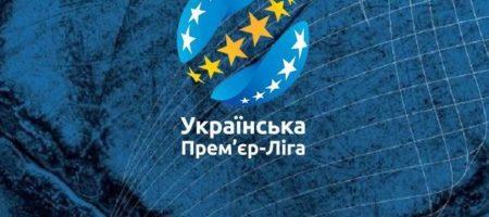 Футбольная Украинская премьер Лига получила в спонсоры известного автопроизводителя