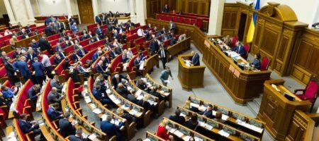 Нардепы приняли закон о приватизации госимущества