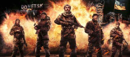 Украинский фильм Киборги собрал рекордную сумму прокате