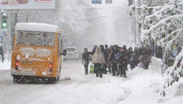 Синоптики предупредили украинцев о серьезном изменении погоды