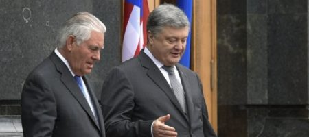 """""""Северный поток-2"""" – угроза для Европы - Тиллерсон"""