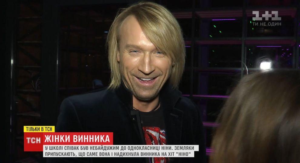 Журналисты узнали подробности личной жизни Олега Винника (ВИДЕО)
