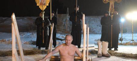 Интернет высмеивает Путина, который покупался на Крещение в окружении попов, охраны и одной камеры посреди ночи (ВИДЕО)