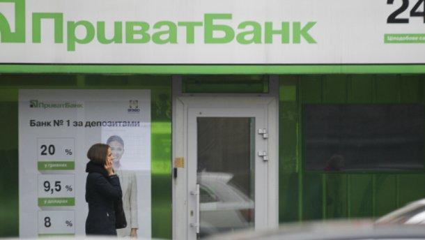 Приватбанк рассказал, сколько в этом году перенесут и закроют отделений