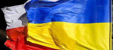 """Украинский МИД вызвал обеспокоенность принятым законом польского Сейма о запрете """"бандеровской идеологии"""""""