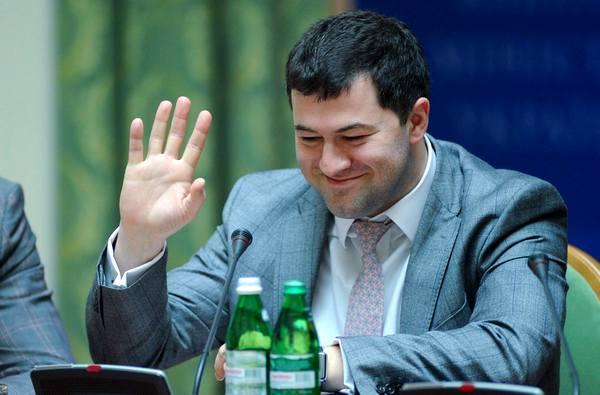 Официально Кабмин уволил  главу ГФС Насирова