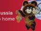 Германия призвала запретить российским параолимпийцам принимать участие в Олимпиаде 2018