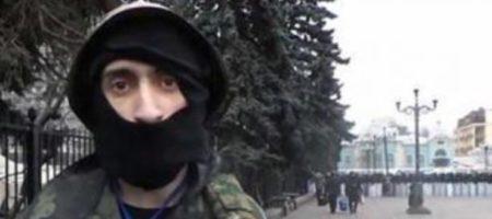 """Суд вынес решение по антимайдановцу """"Топазу"""""""