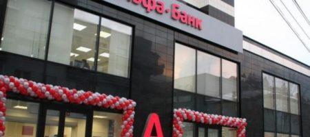 Альфа-Банк публично отказался обслуживать оборонные предприятия РФ из-за угроз западных санкций