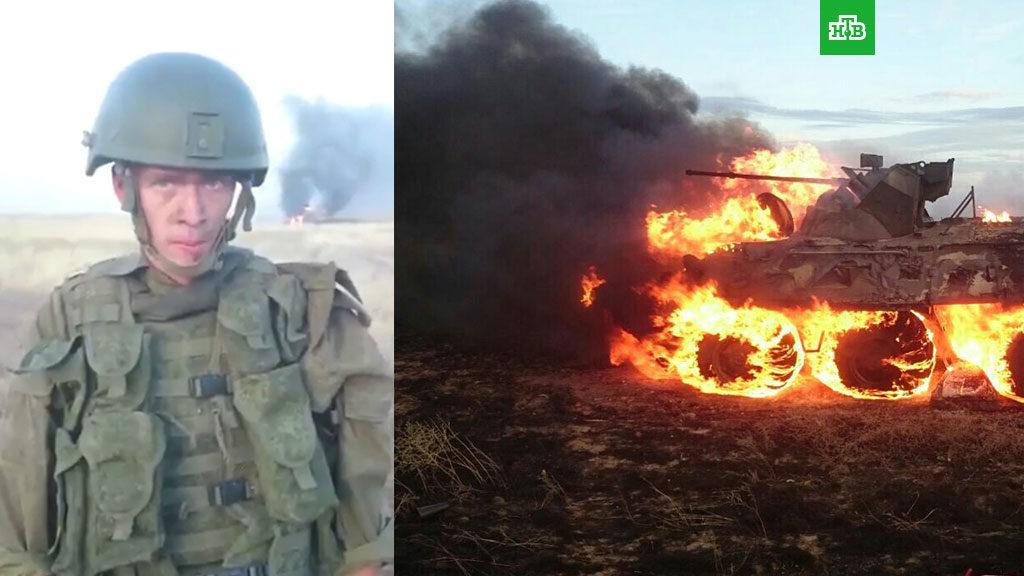 Отличный российский военный сжег новый БТР, разогревая еду (ВИДЕО)
