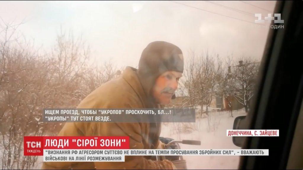 Боец ВСУ прикинувшись боевиков узнал настроение жителей Донбасса (ВИДЕО)