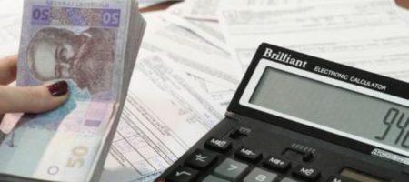 Реформа расчета субсидий в Украине: вступил в силу приказ о монетизации
