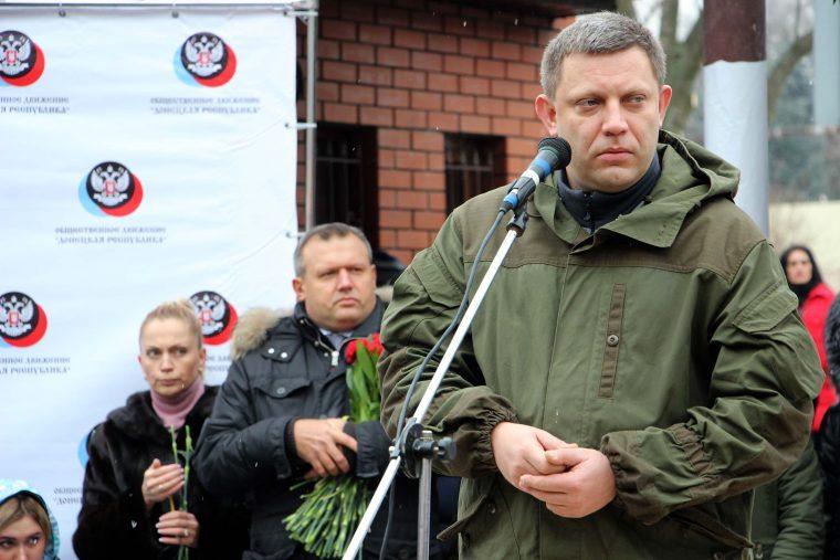 Теряющий авторитет террорист Захарченко обратился к жителям Донбасса, и изъявил желание захватить очередные территории Украины (ВИДЕО)