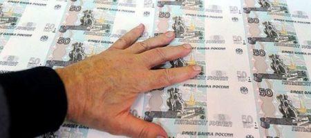Счета Резервного фонда РФ закончились - правительство ликвидирует его