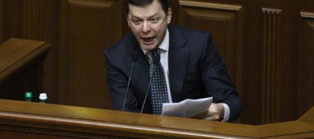 Ляшко приобрел огромный дом под Киевом