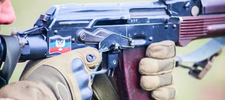 Чешские силовики начали расследование об участии сограждан в войне на Донбассе на стороне боевиков