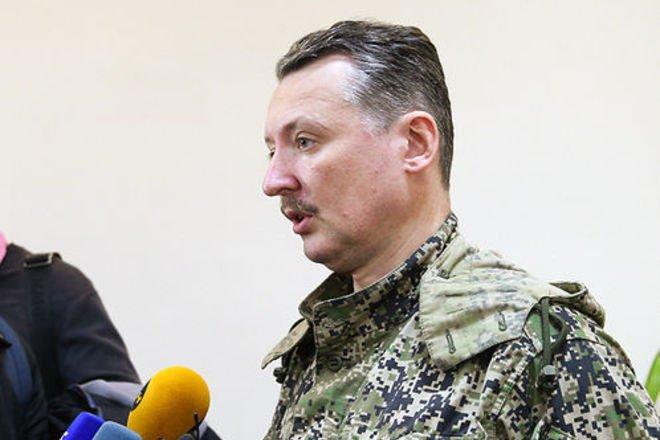 """Стрелков рассказал, что в """"ДНР"""" большинство людей хотят обратно в Украину"""