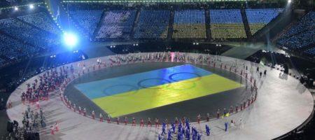 Олимпиада 2018: День первый: украинские надежды и расписание