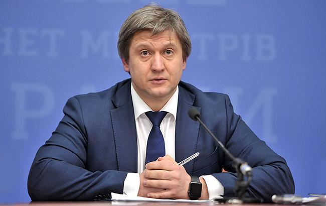 Глава Минфина Данилюк озвучил свои ожидания от визита МВФ в Украину