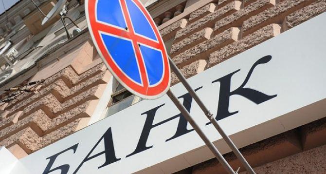 НБУ назвал список наиболее выгодных и убыточных банков Украины 2017 года