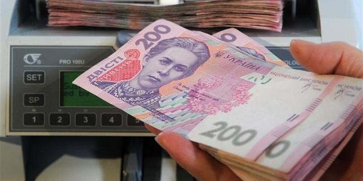 Назван регион Украины в котором быстрее всего растут зарплаты