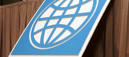 Всемирный банк обратился к Украине с напоминанием о долгах