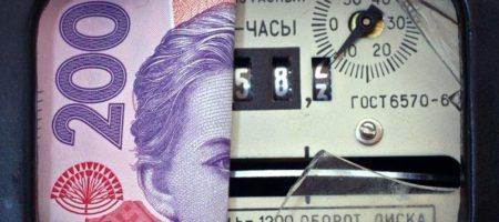 В Украине собираются выпустить банковские карты для субсидий